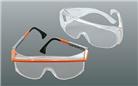 Ochelari de protecţie: